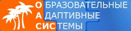 Образовательные курсы для дистанционного обучения